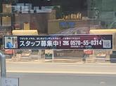 マクドナルド 上三川インターチェンジ店