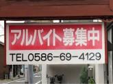 おおやまホルモン 萩原店