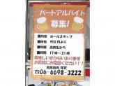 韓菜焼肉 双天