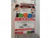 しまむら 浅草ROX・3G店