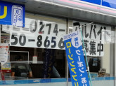 ローソン 藤岡緑町店