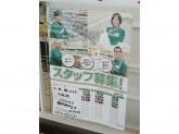 セブン-イレブン 藤岡仲町店