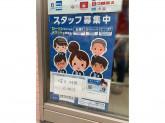 ローソン 椎名町駅前店