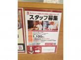 バケット アルカキット錦糸町店