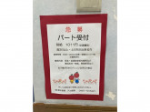 厚木楽器アミ綾瀬センター