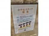 ホテル ケーニヒスクローネ 神戸