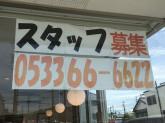 ファミリーマート蒲郡拾石東浜店