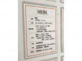 風龍 オリナス錦糸町店