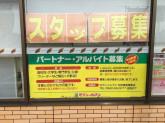 セブン-イレブン 中京競馬場東店