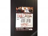 星乃珈琲店 天神橋六丁目店