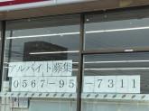 セブン-イレブン 蟹江町宝3丁目店