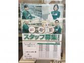 セブン-イレブン 近鉄河内小阪駅南店