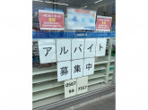 ローソン 蟹江須成店