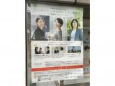 日本生命保険相互会社 東京ベイエリア支社 品川営業部