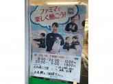 ファミリーマート 上大崎三丁目店