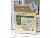 LUPICIA(ルピシア) 広島袋町店