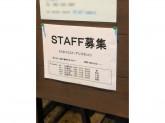 lei mauria qruei(レモーリア クレイ) 紙屋町店