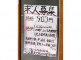 ラー油蕎麦 MATUNO屋