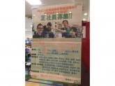 ファミリーマート アワーズイン阪急ツイン館店