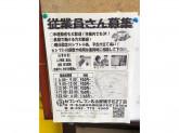 セブン-イレブン 名古屋猪子石2丁目店