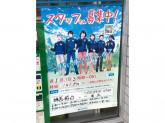 ファミリーマート 練馬桜台店