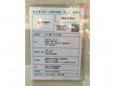 肉問屋 肉まる商店 イオンモール堺北花田店