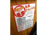 KOBE海鮮酒場 Uo魚