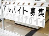 セブン-イレブン 名古屋黒川駅前店