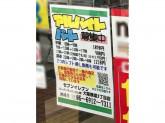セブン-イレブン 大阪横堤3丁目店