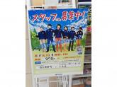 ファミリーマート 枚方岡東町店