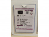 AZUL BY MOUSSY イオンモール日の出