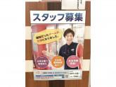 namco(ナムコ) ゆめタウン広島店