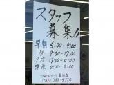 ファミリーマート 菱池店