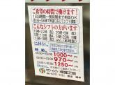 セブン-イレブン 大阪北堀江2丁目店