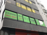 (株)レイズコーポレーション ピタットハウス桜新町店