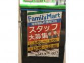 ファミリーマート 湘南薬品戸塚西口店