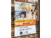 マクドナルド 桜新町店