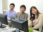 株式会社日本パーソナルビジネス 大阪本社 大手通信サービス会社3