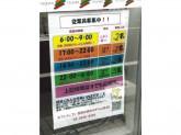 セブン-イレブン 世田谷経堂すずらん通り店