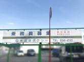 (株)広島タクシー 本社