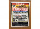 コーナンPRO広島観音店