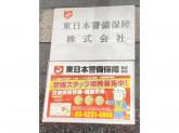 東日本警備保障(株)