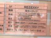 RESEXXY(リゼクシー) 名古屋近鉄パッセ店