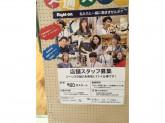 ライトオン イオンモール姫路リバーシティ店