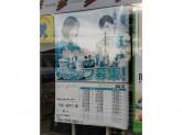 セブン-イレブン 名古屋福徳町店