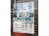 セブン-イレブン 川崎夢見ヶ崎店