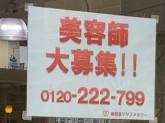 ママファミリー 博多駅南店