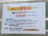 セブン-イレブン 阪急岡町駅前店