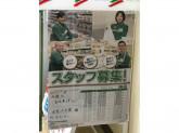 セブン-イレブン 伏見大手筋店