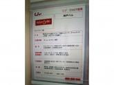 神戸ベル 住吉店